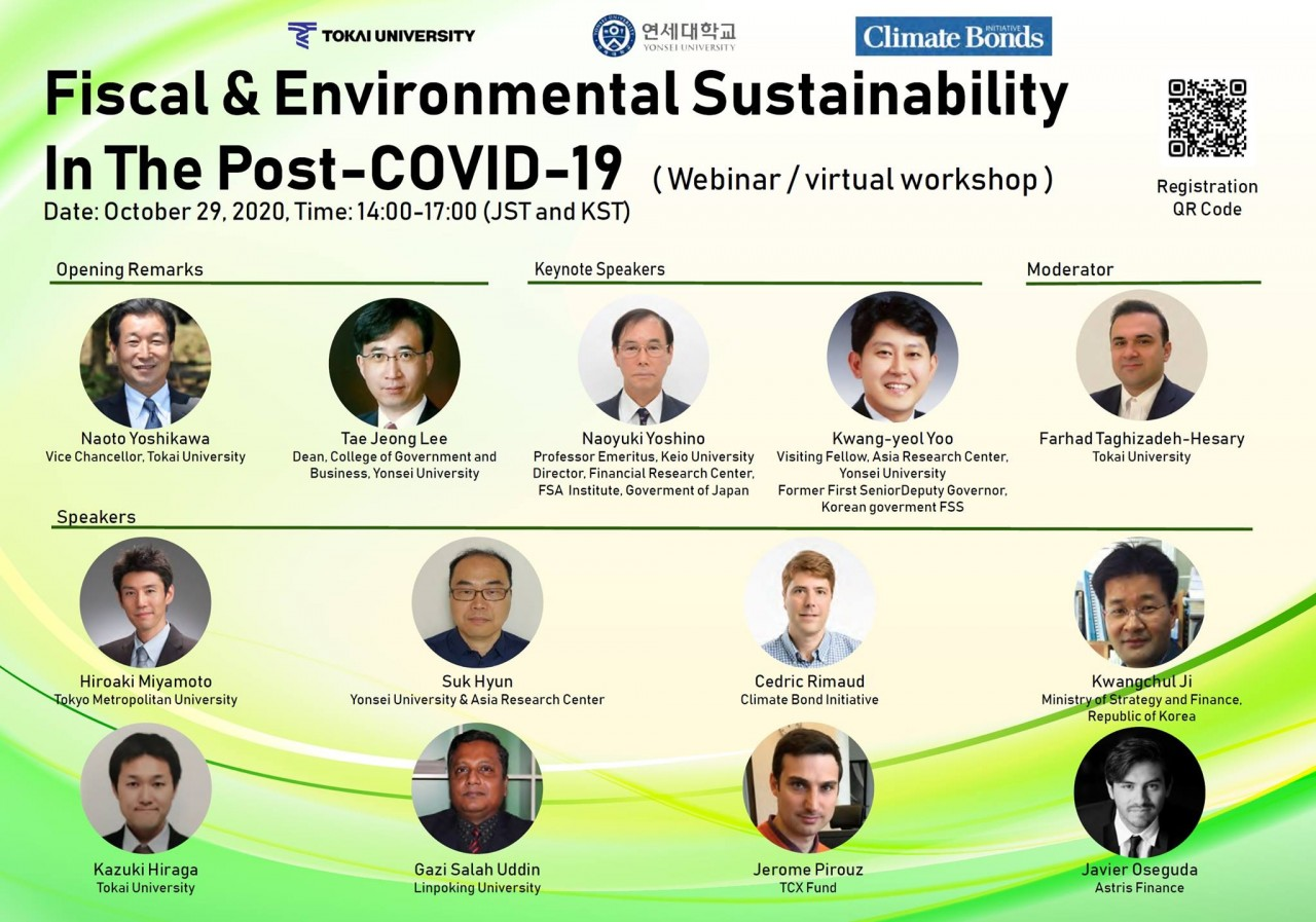 Webinar: Fiscal & Environmental Sustainability in the Post-Covid-19
